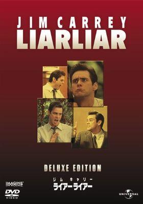 Liar Liar's Poster
