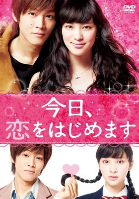 Love for Beginners's Poster