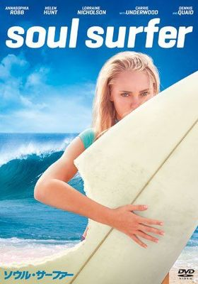 Soul Surfer's Poster