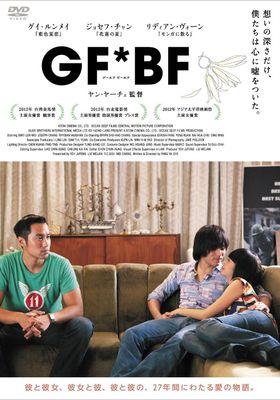 Girlfriend Boyfriend's Poster