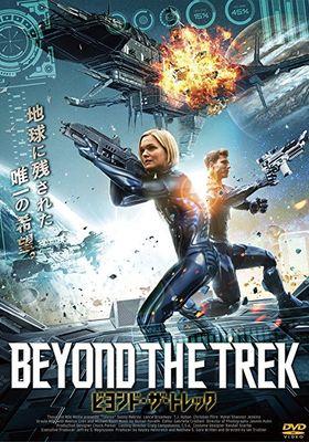 Teleios's Poster