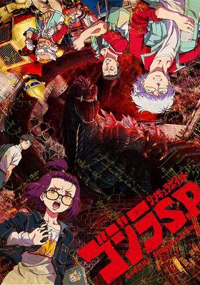 Godzilla Singular Point 's Poster