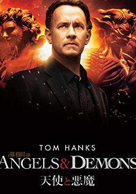 천사와 악마의 포스터