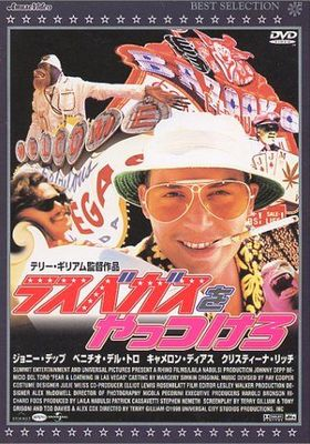 Fear and Loathing in Las Vegas's Poster