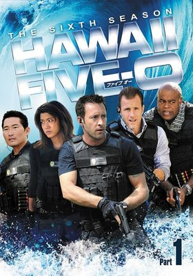 하와이 파이브 오 시즌 6의 포스터