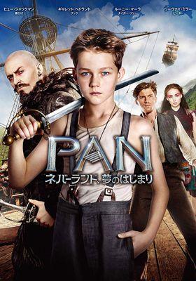 『PAN 〜ネバーランド、夢のはじまり〜』のポスター