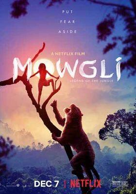 『モーグリ:ジャングルの伝説』のポスター