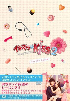 Mischievous Kiss: Love in Tokyo Season 2's Poster