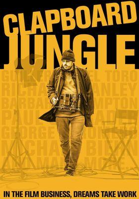 클랩보드 정글의 포스터