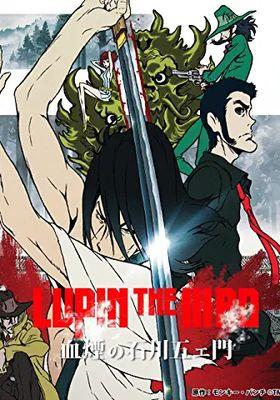 Lupin the Third: The Blood Spray of Goemon Ishikawa's Poster