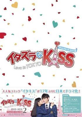Mischievous Kiss: Love in Tokyo Season 1's Poster