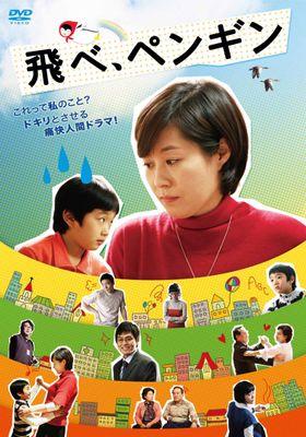 Fly Penguin's Poster