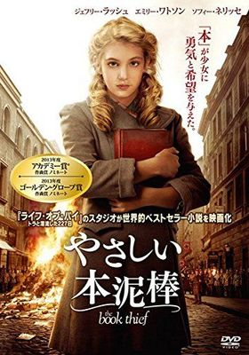 The Book Thief's Poster