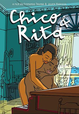 치코와 리타의 포스터