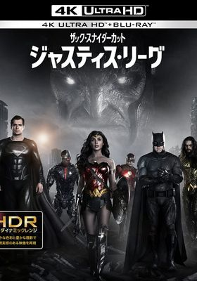 Zack Snyder's Justice League's Poster