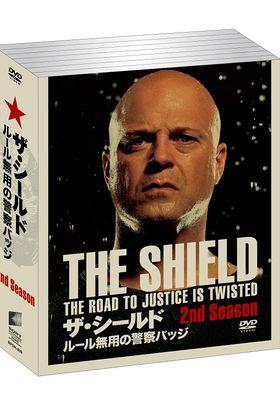 『ザ・シールド ルール無用の警察バッジ シーズン1』のポスター