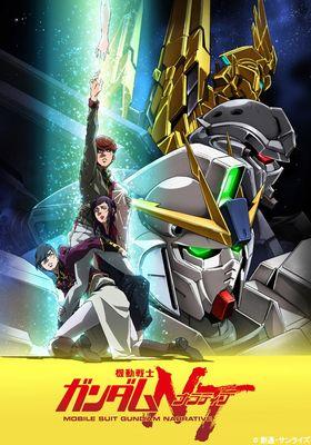 Mobile Suit Gundam Narrative's Poster