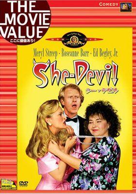 She-Devil's Poster