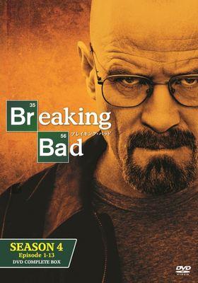브레이킹 배드 시즌 4의 포스터