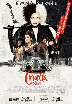 Cruella's Poster