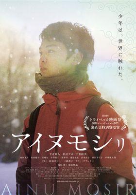 Ainumosir's Poster