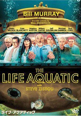 The Life Aquatic with Steve Zissou's Poster