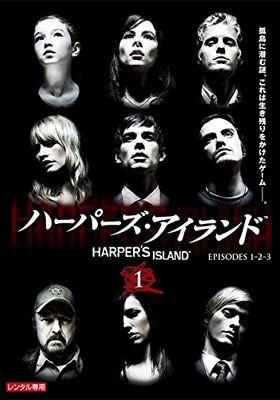 『ハーパーズ・アイランド 惨劇の島』のポスター