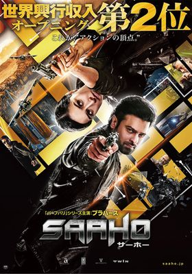 Saaho 's Poster