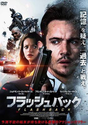 Awake's Poster