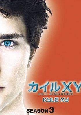 カイルXY シーズン3의 포스터