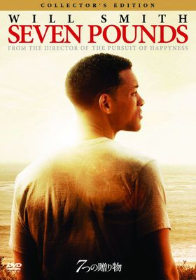 Seven Pounds's Poster