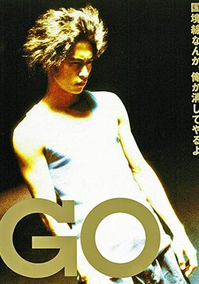 GO's Poster