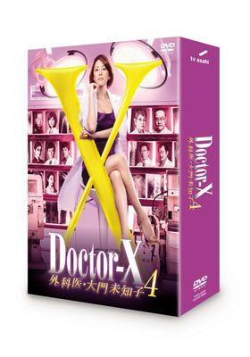 Doctor-X: Surgeon Michiko Daimon Season 4's Poster