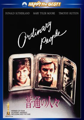 Ordinary People's Poster