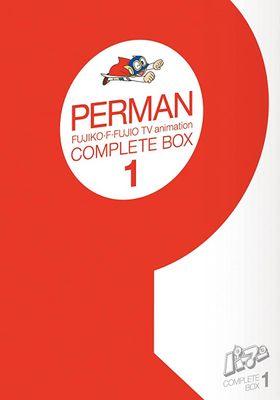 Perman's Poster