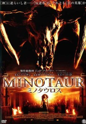 Minotaur's Poster