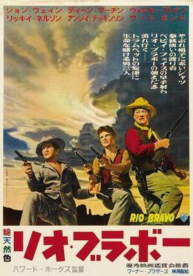 Rio Bravo's Poster