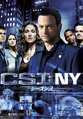 CSI: NY Season 3's Poster