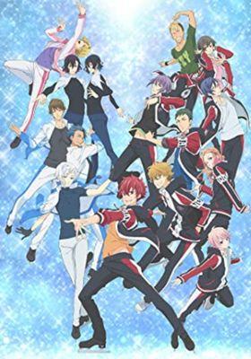 Skate-Leading☆Stars 's Poster