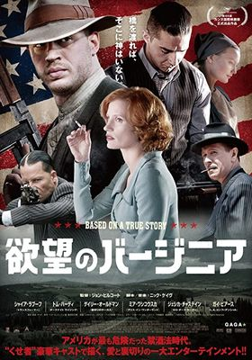 Lawless's Poster
