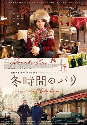 Non-Fiction's Poster