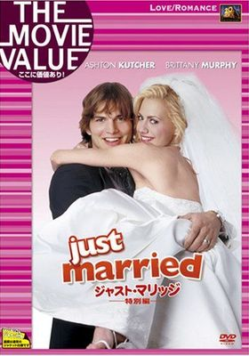 Just Married's Poster