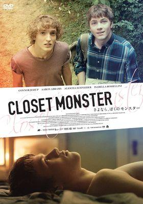 Closet Monster's Poster