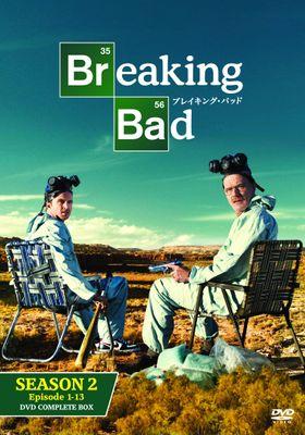 브레이킹 배드 시즌 2의 포스터