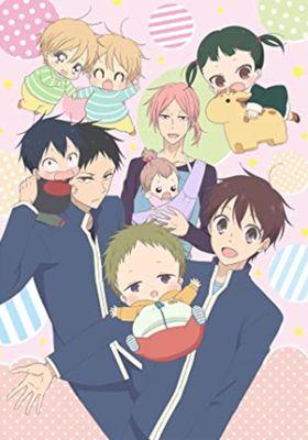School Babysitters 's Poster