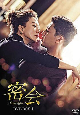 『密会』のポスター
