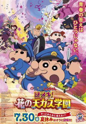Crayon Shin-chan Movie 29: Mystery Meki! Hana no Tenkasu Gakuen's Poster