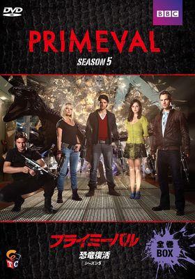 Primeval Season 5's Poster