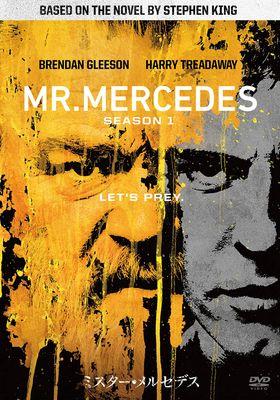 미스터 메르세데스 시즌 1의 포스터