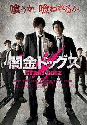 Stray Dogz's Poster